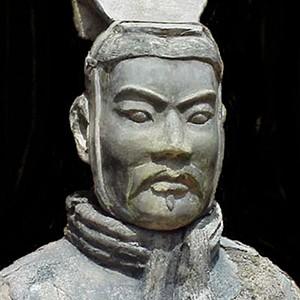 A photograph of Sun Tzu.