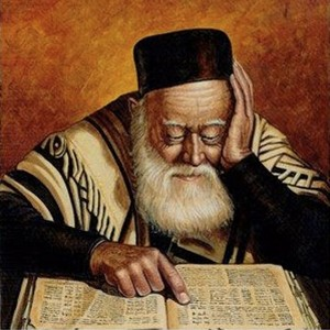 Photograph of Hillel the Elder
