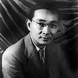 Photograph of Lin Yutang